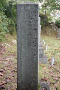 大津営所(駐屯地)で21歳で病死した歩兵伍長の墓碑
