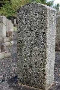 旧大津陸軍墓地最古のお墓 : 明治5(1872)年没 22歳