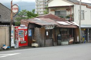 大津に古くから残っているトタン屋根のお店