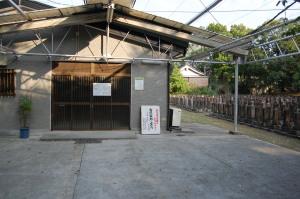 NPO法人旧真田山陸軍墓地と保存を考える会の建物