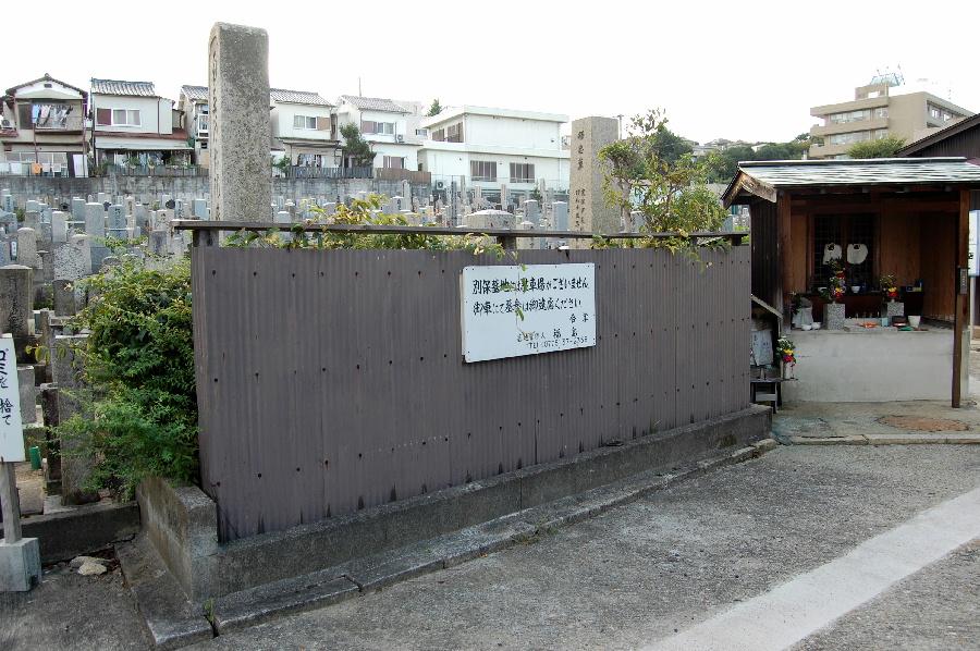 別保墓地の入り口