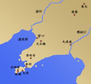 遼東半島の地図(国立公文書館アジア歴史センターのサイトより)