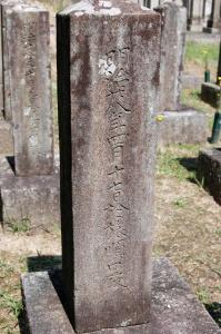 柳樹屯上陸前に(1895年4月17日)旅順口で亡くなった兵士の墓碑