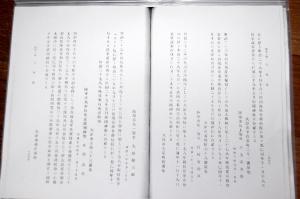 明治44年版大津市志には、日清戦争期間に死亡した兵士の記録がある