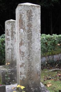 腸チフスで病死した陸軍歩兵一等軍曹太田末次郎(24歳で歿)の墓碑
