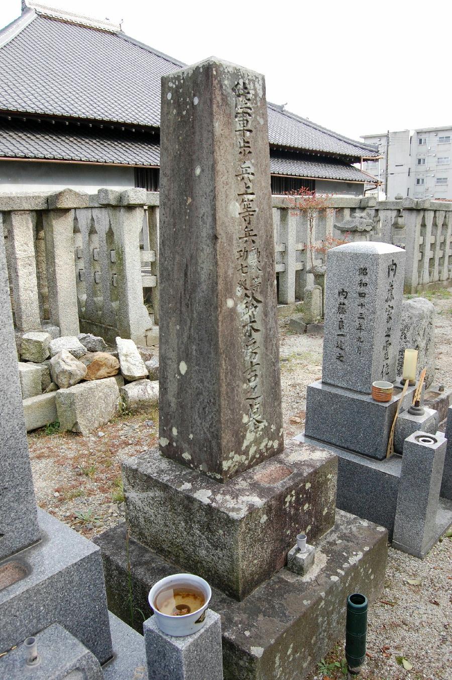 奉天会戦で戦死した陸軍歩兵上等兵の墓石