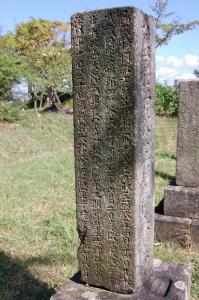 陸軍歩兵伍長(1856年4月15日~1875年10月20日)の墓碑