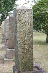 西南戦争のために後備歩兵として召集され病没した陸軍歩兵二等卒・柴田久次郎の墓碑