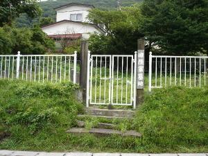 Uさんの贈り物=函館 陸軍墓地の写真