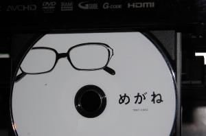 荻上直子監督『めがね』