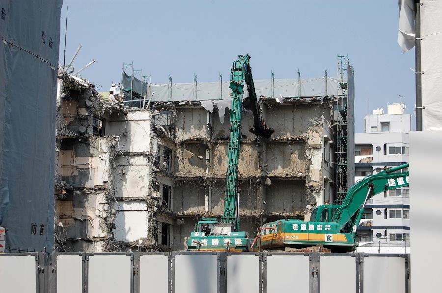 JR(旧国鉄)アパートの取り壊しが始まる