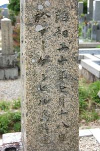ブーゲンビル島の戦いの戦死者の墓碑@大津市