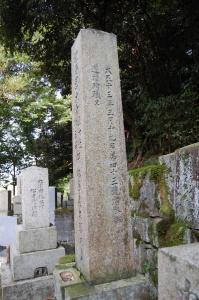 「第四十三号潜水艦」遭難事故(1924)の犠牲者の墓碑