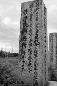 ルソン島で戦死した「陸軍戦車兵伍長」の墓碑
