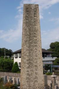 日露戦争戦死者の墓碑から