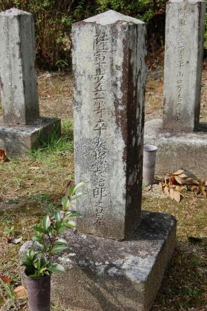 「陸軍歩兵一等卒大塚長治郎之墓」@旧大津陸軍墓地