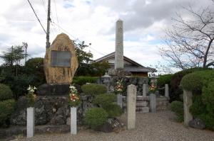 仰木の忠魂碑