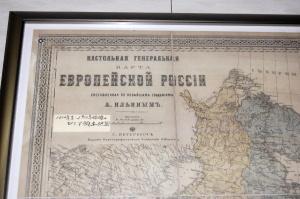 広瀬中佐が所持したロシア地図@広瀬記念館