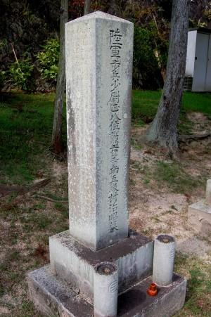 22歳で戦死した村治昭少尉の墓碑@旧大津陸軍墓地