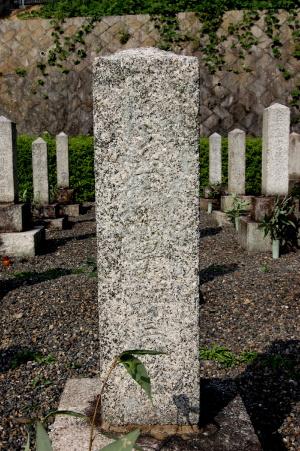 1970年代には読めていた?「平野彌三八」の墓碑(東17=L150)