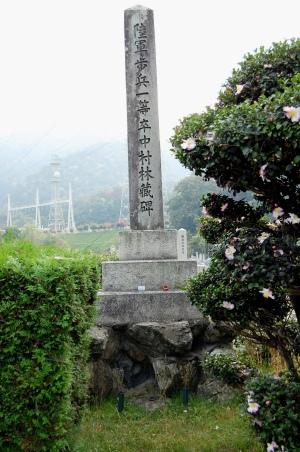 高くそびえる日清戦争の戦没者「陸軍歩兵一等卒中村林蔵碑」