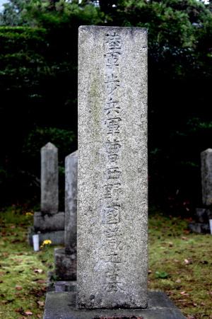 「陸軍歩兵軍曹西野國蔵之墓」(大正12年11月24日病死)