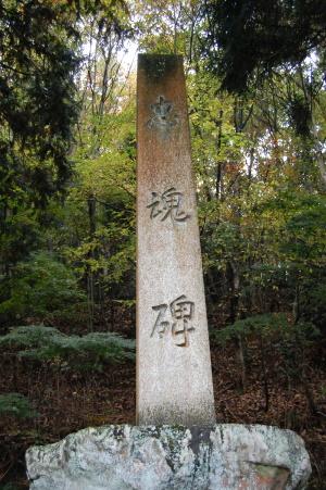 剣熊村の忠魂碑