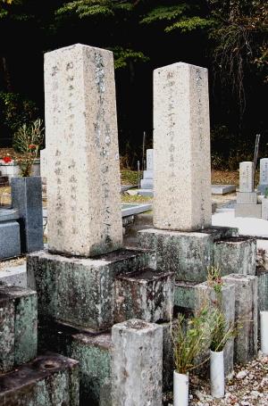 第一草薙隊(特攻隊)中西三津夫飛曹の墓碑