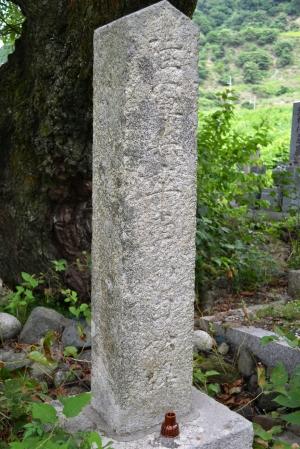 西南戦争の戦死者・南部由松の墓碑@高島市
