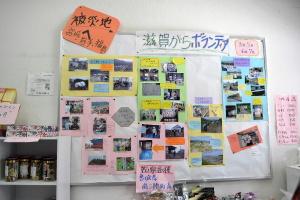 東日本大震災救援チャリティバザー