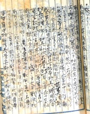 『滋賀村 戦時事績』の一部