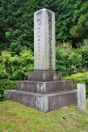 「明治三十七八年戦役将校同相當官戦病死者合葬碑」