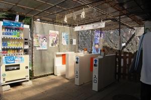 霊山墓地の入場口。300円を払う。