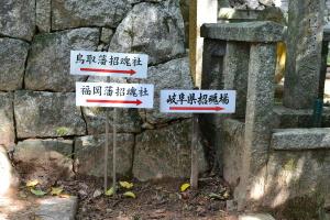 入り口の案内板とは別に墓地内にある案内表示