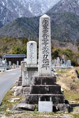 南小松共同墓地にある林力松の碑
