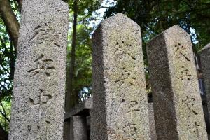 「徴兵」と刻まれた墓碑