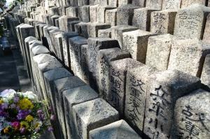 隙間なく並べられた個人墓碑@現「比治山陸軍墓地」