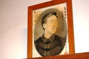 朽木雄六の肖像(興聖寺)
